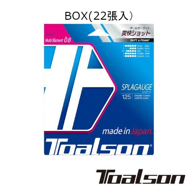 トアルソン 公式ストア 硬式テニスストリング 日本最大級の品揃え BOX 《送料無料》Toalson スプラゲージ 22張 7862510 SPLAGAUGE 125