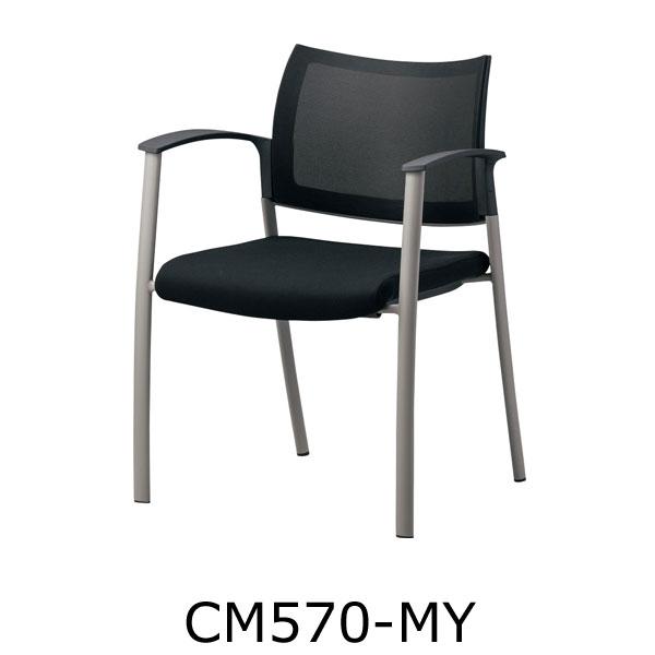 サンケイ CM570-MY ミーティングチェア メッシュ