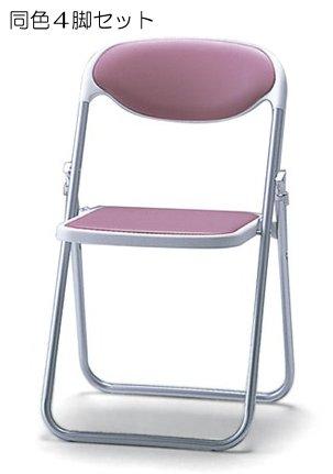 折りたたみ椅子 SF510-MX_X4 パイプ椅子 アルミ脚 粉体塗装 ポリウレタンレザー張り 同色4脚セット