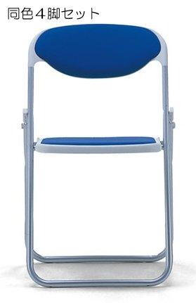 折りたたみ椅子 SF510-MY_X4 パイプ椅子 アルミ脚 粉体塗装 布張り 【同色4脚セット】