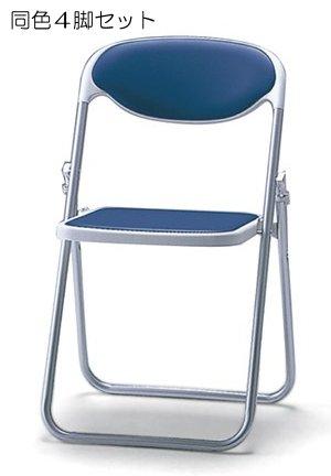 折りたたみ椅子 SF511-MX_X4 パイプ椅子 スチール脚 粉体塗装 ポリウレタンレザー張り 同色4脚セット