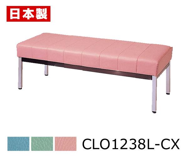 長椅子 CLO1238L-CX 幅120cm 座高38.5cm 背なし ビニールレザー張り ロビーチェア 待合イス