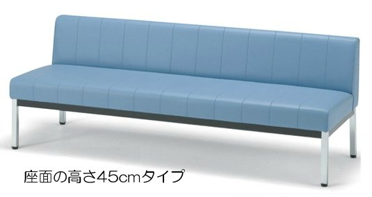 長椅子 CLO1545H-CX 幅150cm 座高45cm 背付 ビニールレザー張り ロビーチェア 待合イス