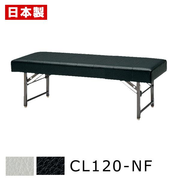 サンケイ 長椅子 CL120-NF 折りたたみ 幅120cm 背なし ビニールレザー張り