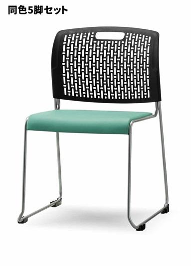 日本製 国産 完成品 会議 ミ―ティング 椅子 イス スチール ループ脚 布バネ 同色5脚セット CM326-MX_BK 粉体塗装 新品未使用正規品 サンケイ ビニールレザー張り 快適シート スタッキングチェア 世界の人気ブランド