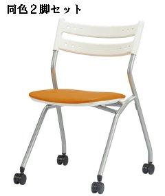CM299-MXC_X2 スタッキングチェア ミーティングチェア 会議椅子 4本脚 キャスター付 粉体塗装 肘無し ビニールレザー張り 【同色2脚セット】