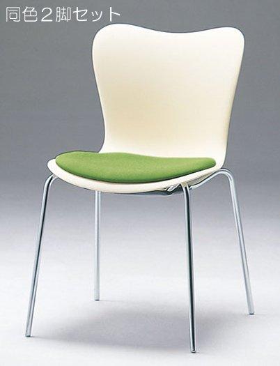 CM510-CY_X2 ミーティングチェア 会議椅子 4本脚 クロームメッキ 肘なし 布張り 【同色2脚セット】