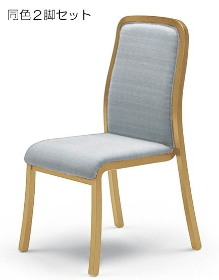 CD54-W_X2 リフレッシュチェア 木製椅子 4本脚 ウレタン塗装 肘なし 布張り 【同色2脚セット】