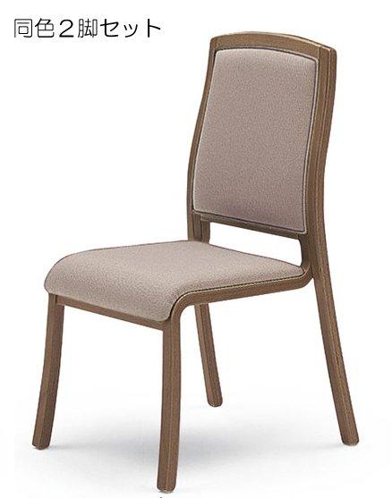 CD56-W_X2 リフレッシュチェア 木製椅子 4本脚 ウレタン塗装 肘なし 布張り 【同色2脚セット】