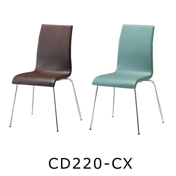 CD220-CX_X1 リフレッシュチェア ダイニングチェア 4本脚 クロームメッキ 肘なし ビニールレザー張り