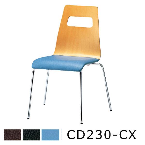 日本製 国産 完成品 新色追加 CD230-CX_X1 リフレッシュチェア ビニールレザー張り 4本脚 再再販 肘なし クロームメッキ ダイニングチェア