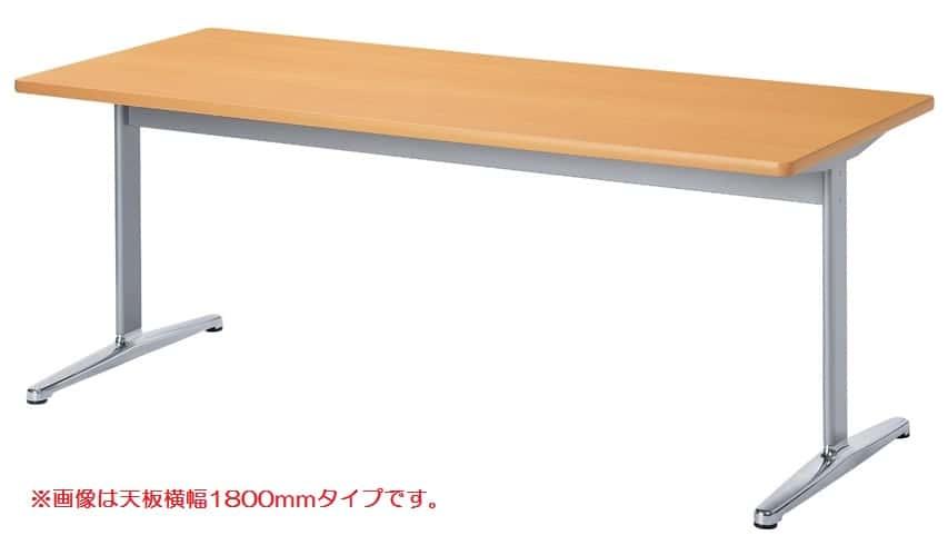 TM1275CTH-MZ 長方形:幅120×奥行75×高さ70cm ミーティングテーブル 会議テーブル T字脚 アルミダイキャスト脚