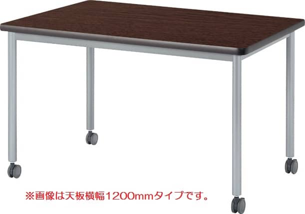 TM1575ASB-MZC 長方形:幅150×奥行75×高さ72cm ミーティングテーブル 会議テーブル 4本脚 塗装脚 キャスター付