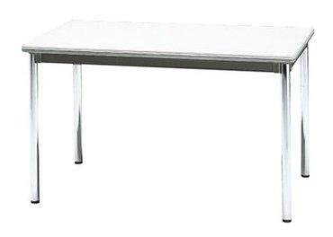 STD-275S 長方形:幅120×奥行75×高さ70cm ミーティングテーブル 会議テーブル 4本脚 クロームメッキ脚