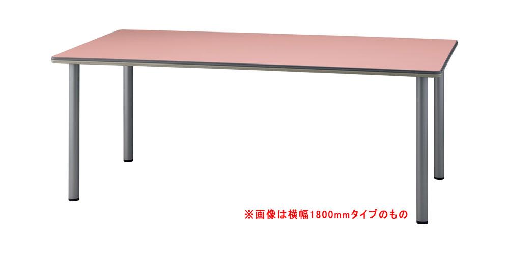 TCB-275 長方形:幅120×奥行75×高さ70cm ミーティングテーブル 会議テーブル 4本脚 チャコールグレー脚