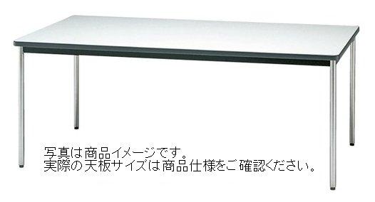 TCC-5605 長方形:幅150×奥行60×高さ70cm ミーティングテーブル 会議テーブル 4本脚 クロームメッキ脚 丸脚 ソフトエッジ