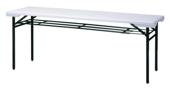 TM143-MZ 長方形:幅180×奥行50×高さ70cm 折りたたみテーブル 会議テーブル 全天候型 粉体塗装