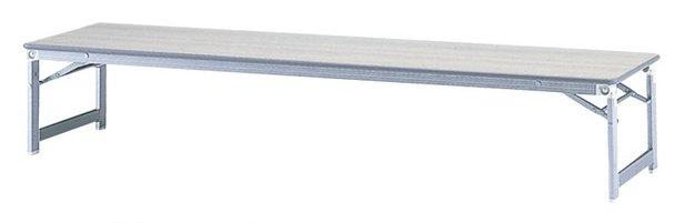 TM1845AZ-CZ 長方形:幅180×奥行45×高さ33cm 折りたたみテーブル 座卓 アクリル塗装 アルミ脚 折りたたみ式