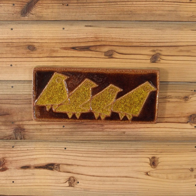 【中古】【ヴィンテージ陶器】【デンマーク】SOHOLM Noomi Backhausenデザイン 陶板 バード 4羽 ウォールオーナメント