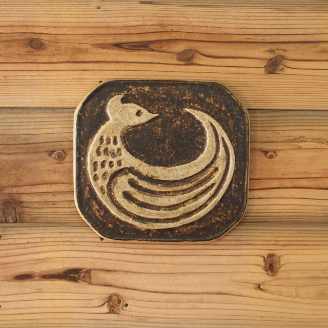 【中古】【ヴィンテージ陶器】【デンマーク】陶板 バード 鳥 ウォールオーナメント