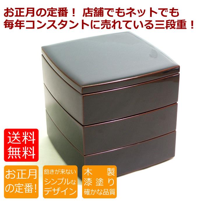 重箱 3段 胴張 6寸 運動会に木製漆塗りの三段のお重箱(お弁当箱) 漆器