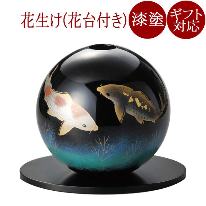 花生け 送料無料 セールSALE%OFF 日本製 25%OFF 漆器 丸型花器 黒 花台付 鯉 漆塗り