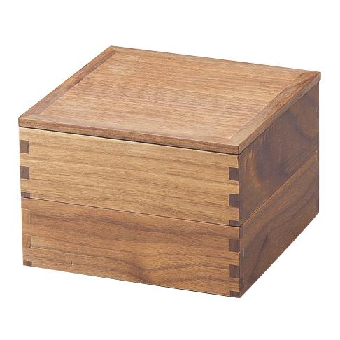 二段重 ウォールナット 内黒 5寸 木製 小さい重箱 2段