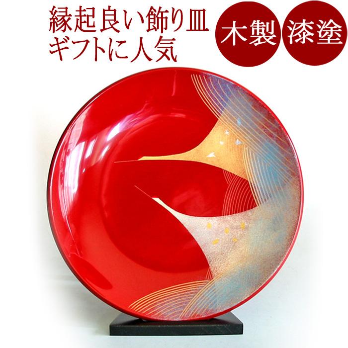 飾り皿 朱 二羽鶴|木製漆塗りの絵皿 海外への贈り物や開業・開店・就任・お祝いのギフトに インテリア 漆器