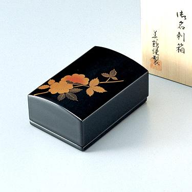 山茶花 名刺箱(小) 黒  【送料無料】 漆塗り・木製