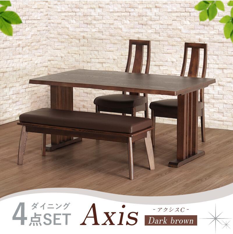 新しい ダイニングテーブルセット 4点 4人掛け 食卓セット ダイニング テーブル 幅150cm チェア 肘無し ベンチ 幅115cm タモ材 天然木 北欧 モダン 送料無料 Axis DB 4piece set, 格安SALEスタート! 92238085