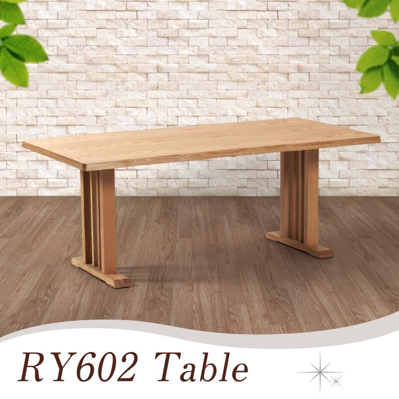 ダイニングテーブル 180cm×90cm 4人 食卓テーブル 2本脚 ナチュラル シンプル モダン 北欧風 送料無料 RY602 Dining Table
