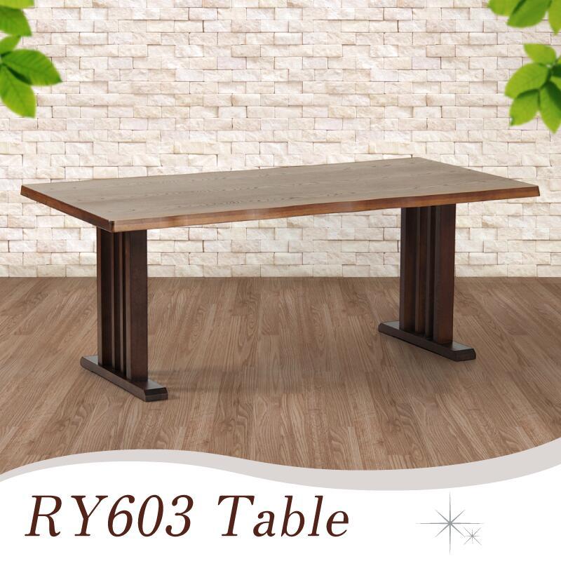 ダイニングテーブル 180cm×90cm 4人 食卓テーブル 2本脚 ダークブラウン シンプル モダン 北欧風 送料無料 RY603 Dining Table