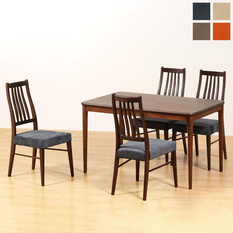 ダイニングテーブル 5点セット ダイニング5点セット テーブル チェア 食卓セット カジュアル おしゃれ 木製 カバーリング 軽量 4人掛け 新生活 送料無料 Brothe 5piece