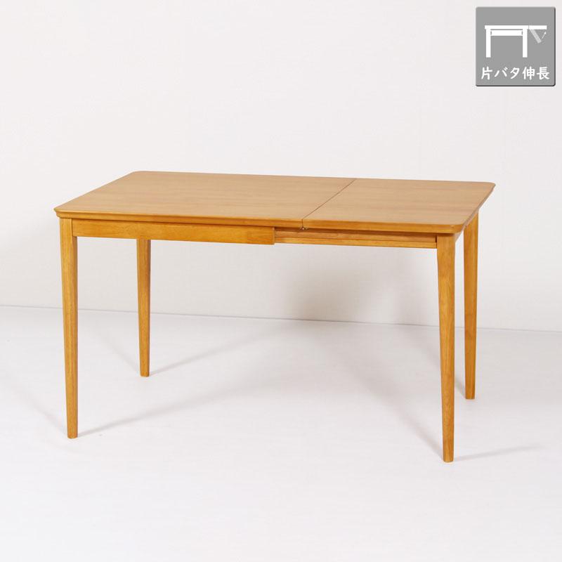 伸長式ダイニングテーブル 120cm×75cm 片バタ 木製 ラバーウッド突板 伸長 4本脚 コンパクト おしゃれ シンプル ナチュラル 組み立て品 送料無料 FA75BT Table