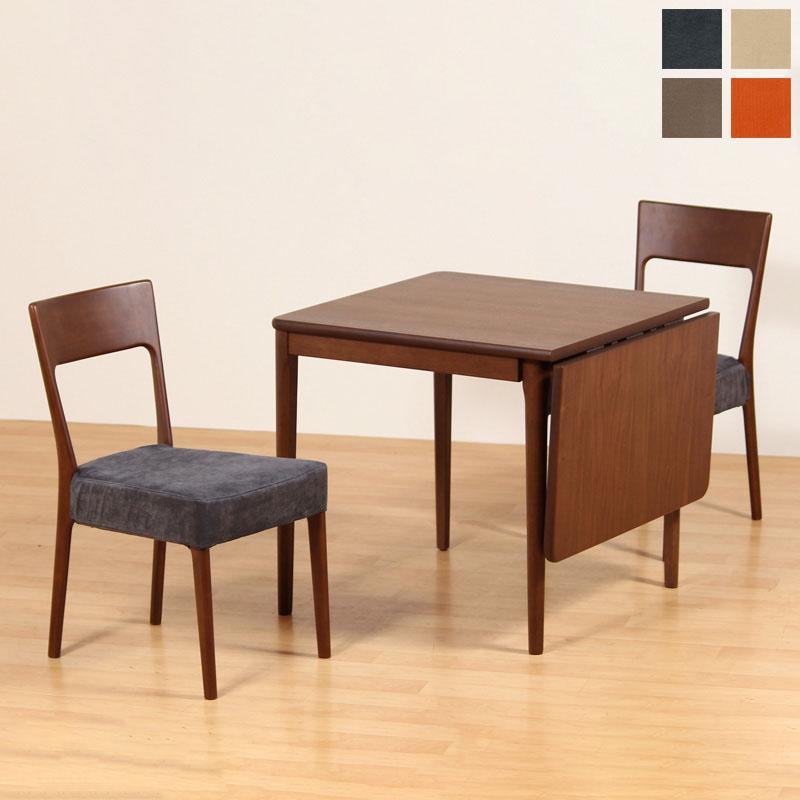 ダイニングテーブル 3点セット 伸長テーブル3点セット テーブル チェア 食卓セット カジュアル おしゃれ 木製 カバーリング 軽量 2人掛け 新生活 送料無料 Fain 3piece