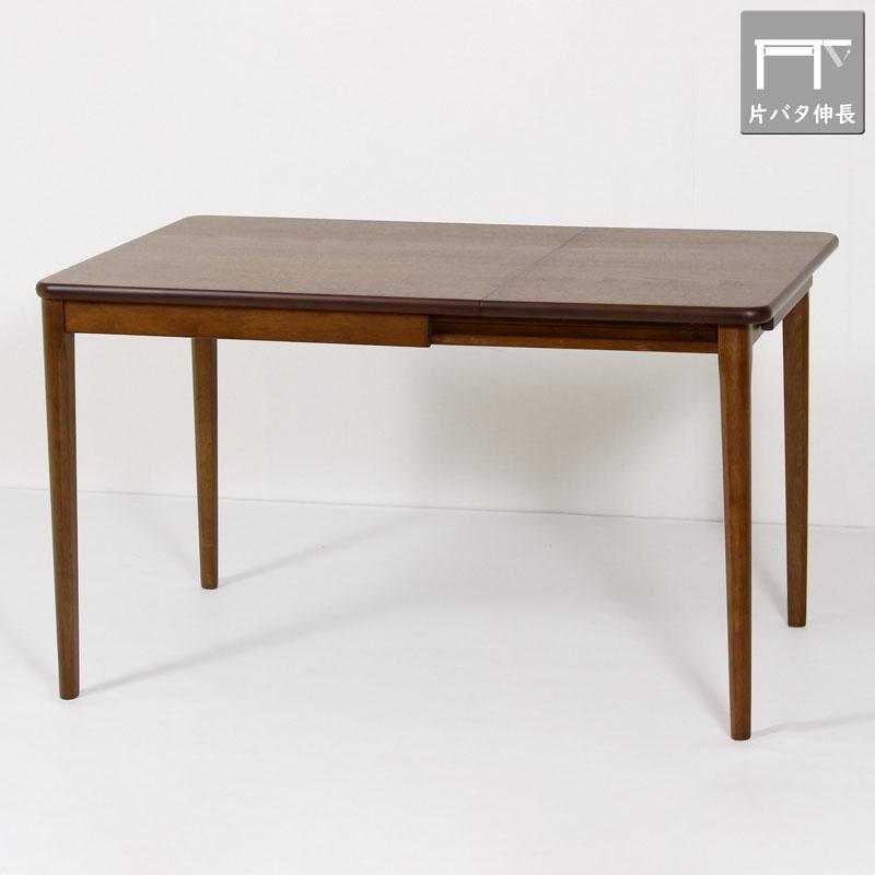 伸長式ダイニングテーブル 120cm×75cm 片バタ 木製 ウォールナット突板 伸長 4本脚 コンパクト おしゃれ シンプル レトロ モダン クラシック 組み立て品 送料無料 LT75BT Table