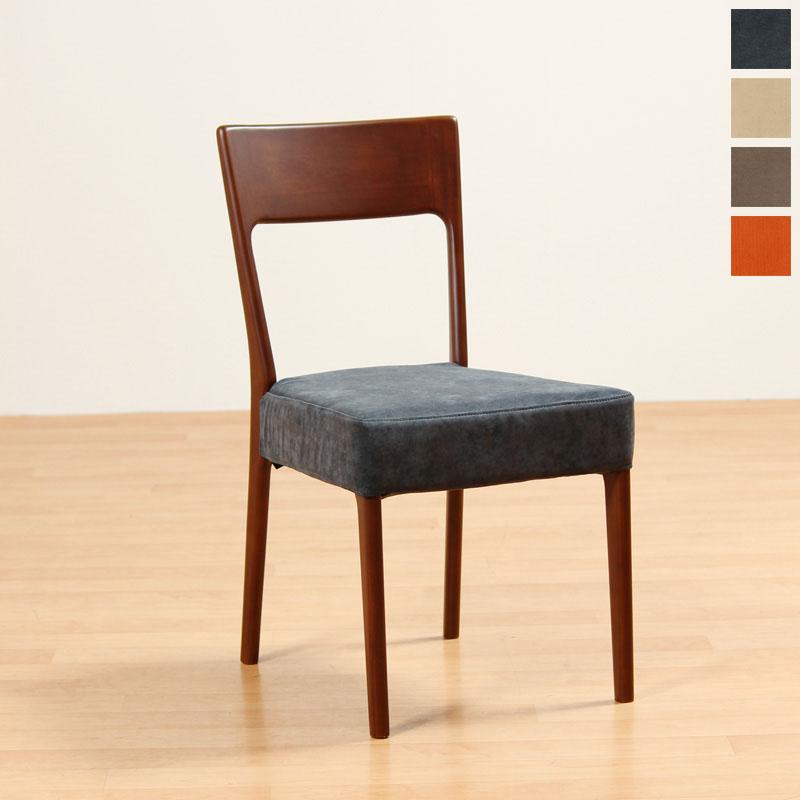 ダイニングチェア 1脚入り 木製 肘無 カバーリング 軽量 コンパクト シンプル バリエーション 4色 完成品 送料無料 Fain Chair