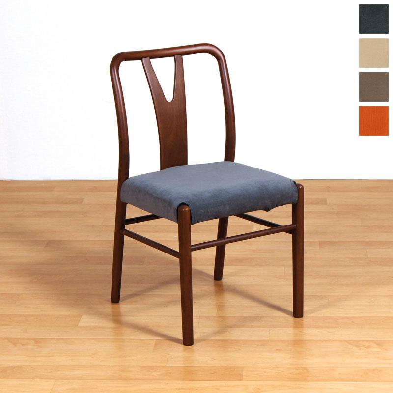 ダイニングチェア 1脚 おしゃれ シンプル 椅子 食卓椅子 ダイニング 肘無 木製 いす イス チェアー ファブリック 布 カバーリング 4色 軽量 コンパクト 完成品 送料無料 WAY Chair