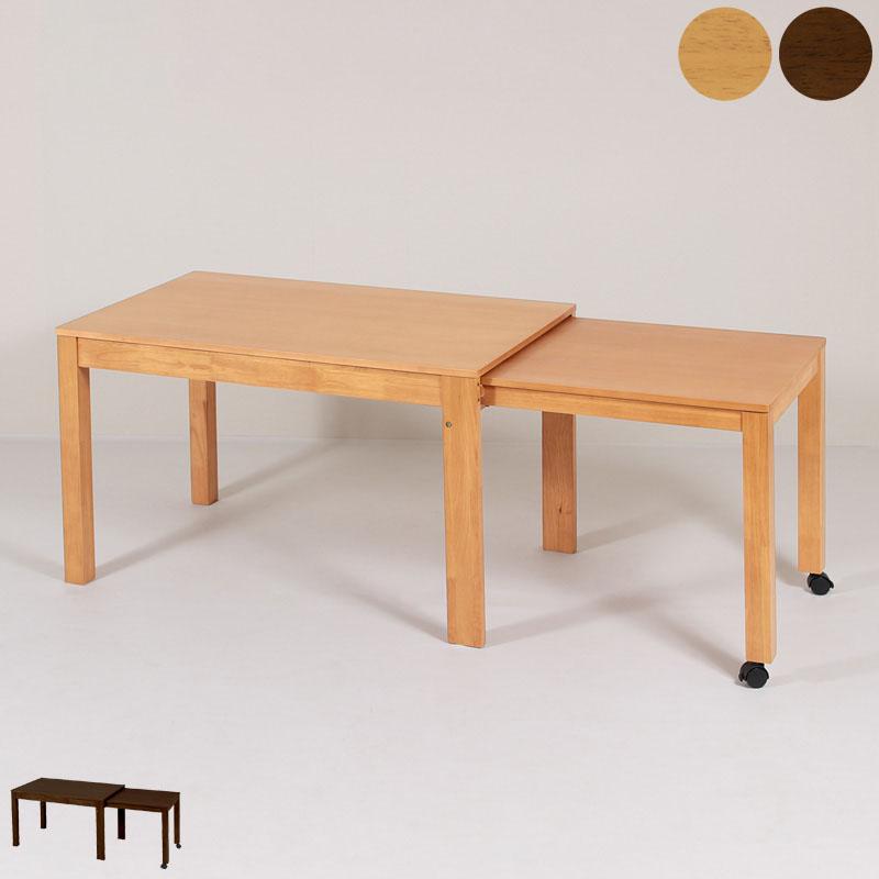 伸長式ダイニングテーブル 120cm~180cm 木製 アッシュ突板 ウォールナット突板 キャスター 長方形 おしゃれ カジュアル ナチュラル 北欧風 組み立て品 送料無料 TH600 Table