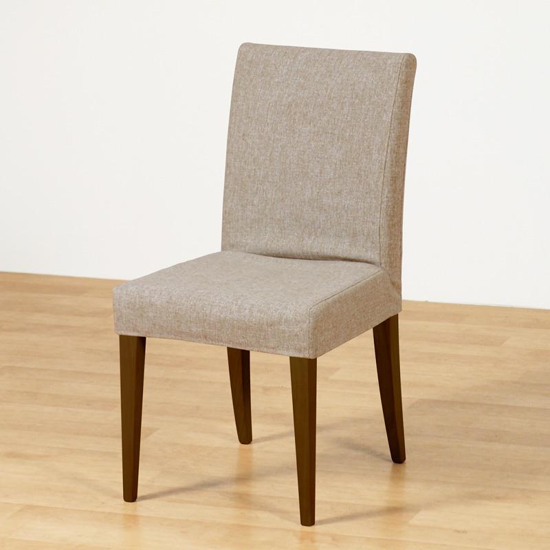 ダイニングチェア 食卓椅子 北欧 おしゃれ 1脚入り 木製 カバーリング ファブリック 4色 軽量 コンパクト シンプル モダン バリエーション 完成品 送料無料 Thile Chair