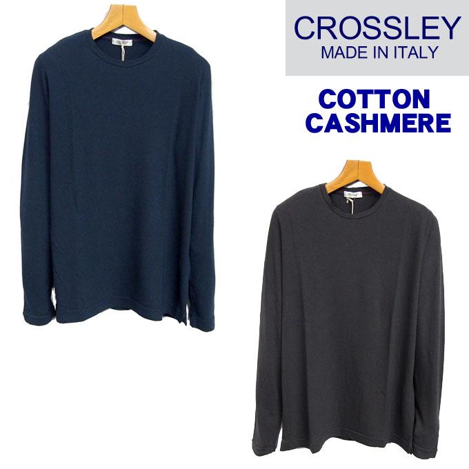 CROSSLEY (クロスリー)長袖 カットソー コットン カシミアウール混紡 汗を吸ってサラサラです年間定番 肌触りがとても良いですイタリア製 送料無料