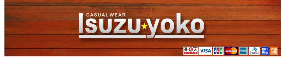 ISUZUYOKO:商品はこれから続々アップします!