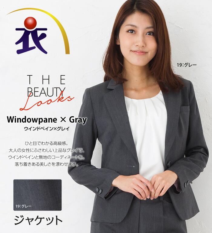【送料無料】ウィンドペイン×グレ- ジャケット