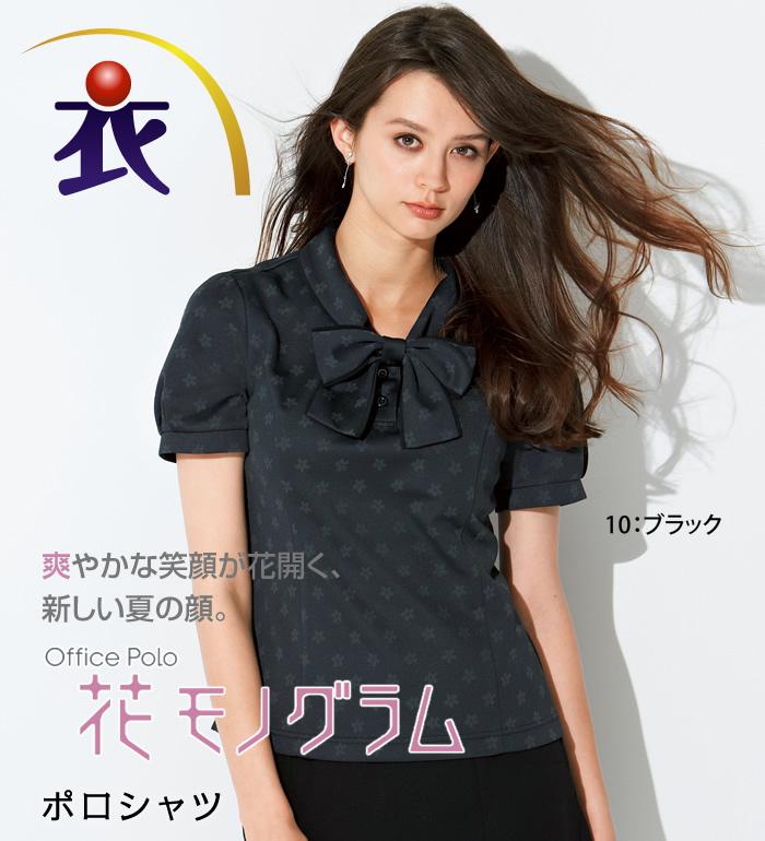 スーパーストレスフリーな花モノグラムポロシャツ