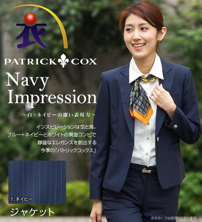 【送料無料】PATRICK COXストライプジャケット