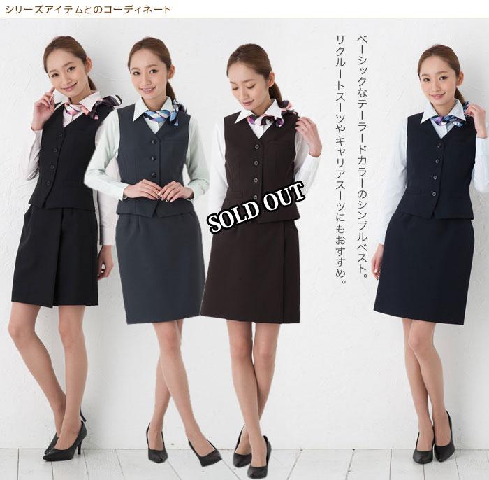 Ishokujiyu Femme One Want To Get Tasty Best Women S Uniform