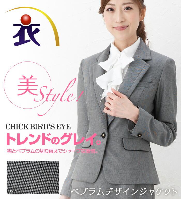 ishokujiyu femme rakuten global market style luxury tweed touch