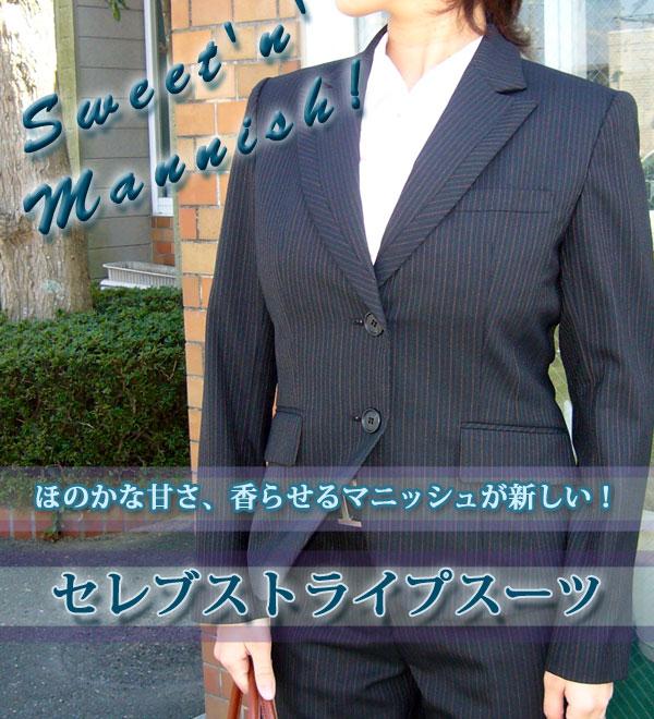 【送料無料】セレブストライプ テーラードジャケット