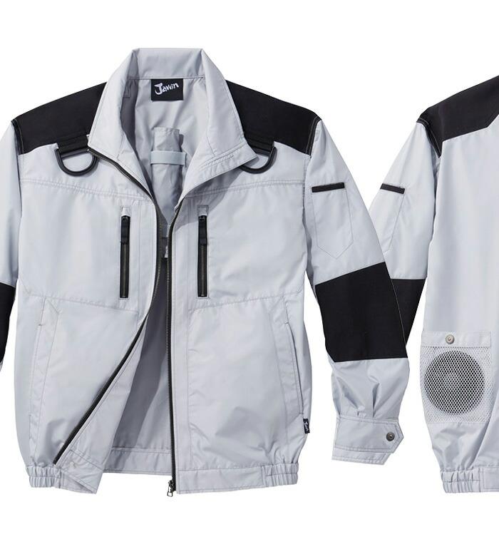 Jawin(ジャウィン)54080 長袖ブルゾン(空調服)メンズ・レディース (ファン・バッテリー・ケーブル別売り)作業服・作業着