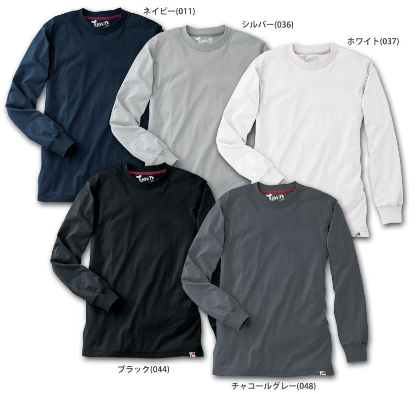 ジャストフィットの仕事用Tシャツ 大幅値下げランキング いしょくじゆう 55304 長袖Tシャツ 超目玉 作業服 作業着 自重堂 ジャウィン Jawin インナーシャツ 3L 4L アンダーシャツ 5L対応 ロングtシャツ